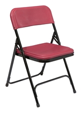 Premium Plastic Executive Folding Chairs - Red